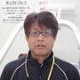 副施設長 兼 トレーナー 池田 忠行(いけだ ただゆき)