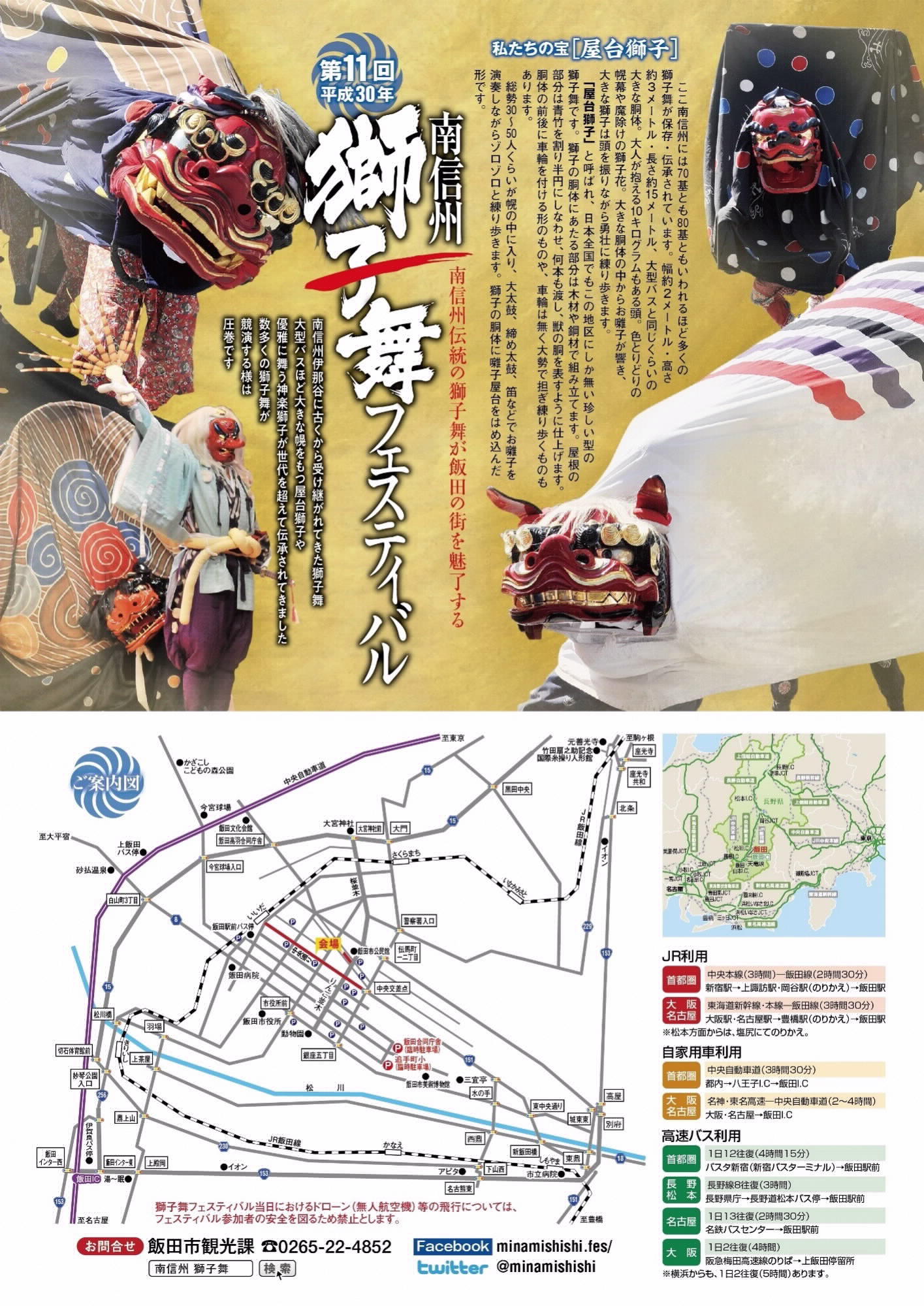 https://www.lets-club.jp/shop/sakuramachi/40103832d3e4d62a85570f3afe2ccc1688a9b18b.jpg